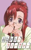 Onegai Teacher OVA