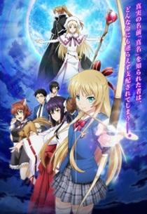 Isuca NAU1 Animes da Temporada de Inverno 2015