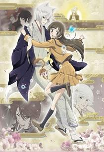 Kamisama Hajimemashita NAU Animes da Temporada de Inverno 2015