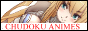 Chūdoku Animes