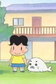 Shounen Ashibe: Go! Go! Goma-chan