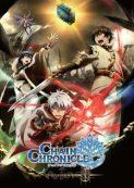 Chain Chronicle: Haecceitas no Hikari