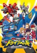 Tomica Hyper Rescue Drive Head: Kidou Kyuukyuu Keisatsu