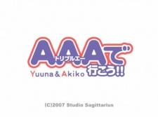AAA de Ikou!!: Yuuna & Akiko