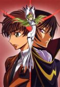 Code Geass: Hangyaku no Lelouch Special Edition Black Rebellion