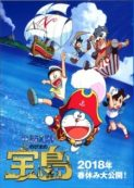 Doraemon Movie 38: Nobita no Takarajima