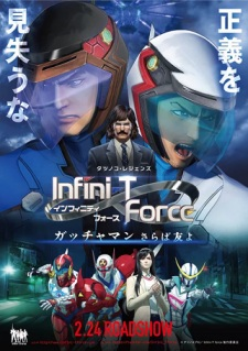 Infini-T Force Movie: Gatchaman – Saraba Tomo yo