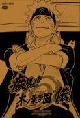 """Naruto Shippuuden: Shippuu! """"Konoha Gakuen"""" Den"""