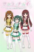 Sakura no Chikai: Marronni☆Yell – Higashi no Hichou Shimotsuke-shi wo Yell!