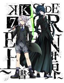 K: Seven Stories Movie 3 – Side:Green – Uwagaki Sekai