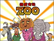 Kabushiki Kaisha Zoo