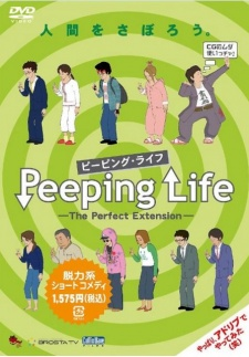 Peeping Life: The Perfect Extension Specials