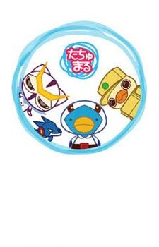 Tachumaru Gekijou