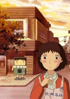 Watashi no Coffee Samurai: Jihanki-teki na Kareshi