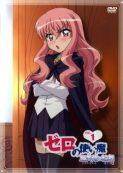 Zero no Tsukaima: Princesses no Rondo Picture Drama