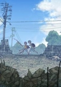 Akichi Asobi: Playground