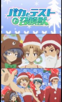 Baka to Test to Shoukanjuu: Mondai – Christmas ni Tsuite Kotae Nasai
