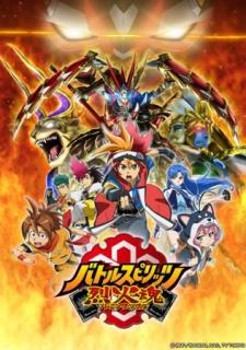 Battle Spirits Shinnen Special