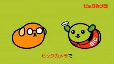 Bic Contact X Mameshiba Collab CM
