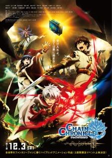 Chain Chronicle: Haecceitas no Hikari Part 1