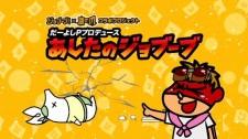 Daiyoshi P Produce Ashita no Jobuubu