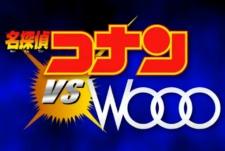 Detective Conan vs. Wooo