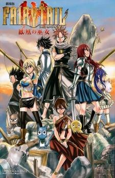 Fairy Tail Movie 1: Houou no Miko – Hajimari no Asa