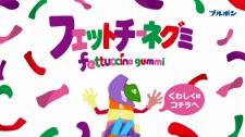 Fettu to Ccine to Gummi Seijin