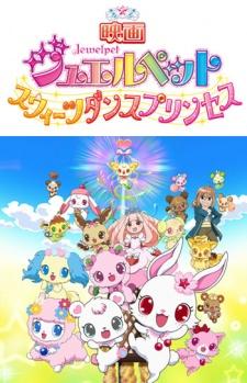 Jewelpet Movie: Sweets Dance Princess