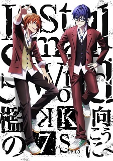K: Seven Stories Movie 4 – Lost Small World – Ori no Mukou ni