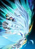 Kidou Senshi Gundam Narrative