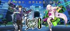 LayereD Stories Zero