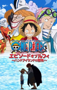 One Piece: Episode of Luffy – Hand Island no Bouken