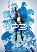 Persona 3 the Movie 4: Winter of Rebirth