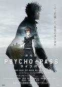 Psycho-Pass Movie