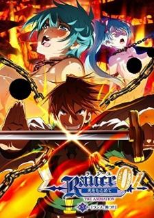 Rance 01: Hikari wo Motomete The Animation – Leazas no Yami