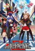 Robot Girls Z Episode 0