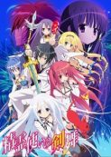 Seireitsukai no Blade Dance Specials