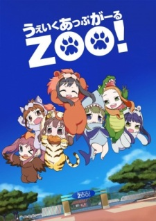 Wake Up, Girl Zoo! Taiwan de Go!