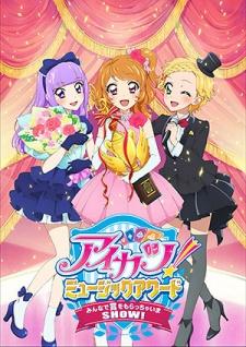 Aikatsu! Music Award: Minna de Shou wo MoracchaimaShow!