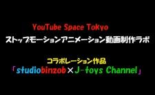 Ball yo Doko e Yuku