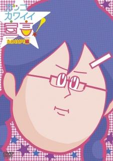 Kakko Kawaii Sengen! Specials