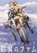 Last Exile: Ginyoku no Fam Recaps