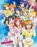 Love Live! School Idol Project: μ