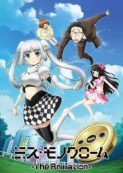 Miss Monochrome: The Animation - Manager