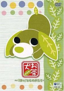 Ocha-ken: Hotto Monogatari