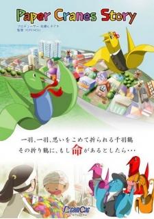 Paper Cranes Story: Kenta to Maiko