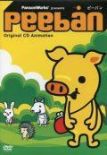Peeban