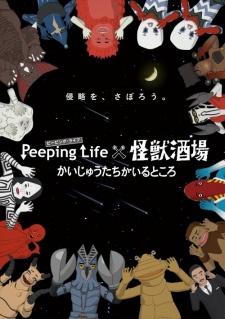 Peeping Life x Kaijuu Sakaba Kaiji: Kaijuu-tachi ga Iru Tokoro