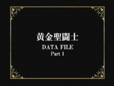 Saint Seiya: Gold Saints Data File